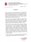 Zdjęcie Referencje Urzędu Miasta Stołecznego Warszawy